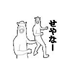 動く!RAKUGAKI馬2(個別スタンプ:15)