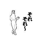 動く!RAKUGAKI馬2(個別スタンプ:16)
