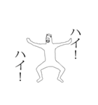 動く!RAKUGAKI馬2(個別スタンプ:17)