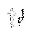 動く!RAKUGAKI馬2(個別スタンプ:18)