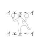 動く!RAKUGAKI馬2(個別スタンプ:19)