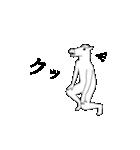 動く!RAKUGAKI馬2(個別スタンプ:20)