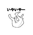 動く!RAKUGAKI馬2(個別スタンプ:21)