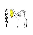 動く!RAKUGAKI馬2(個別スタンプ:23)