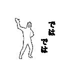 動く!RAKUGAKI馬2(個別スタンプ:24)