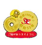 五円1980年(昭和55年)(個別スタンプ:01)
