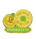 五円1980年(昭和55年)(個別スタンプ:02)