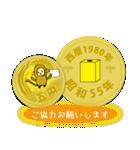 五円1980年(昭和55年)(個別スタンプ:03)