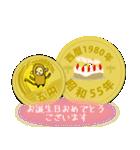 五円1980年(昭和55年)(個別スタンプ:04)