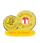 五円1980年(昭和55年)(個別スタンプ:05)