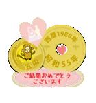 五円1980年(昭和55年)(個別スタンプ:06)