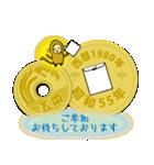 五円1980年(昭和55年)(個別スタンプ:08)
