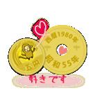 五円1980年(昭和55年)(個別スタンプ:09)