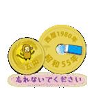 五円1980年(昭和55年)(個別スタンプ:10)