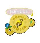 五円1980年(昭和55年)(個別スタンプ:13)