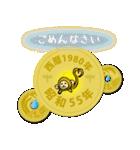 五円1980年(昭和55年)(個別スタンプ:14)
