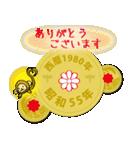 五円1980年(昭和55年)(個別スタンプ:16)