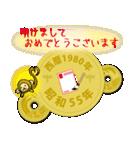 五円1980年(昭和55年)(個別スタンプ:17)