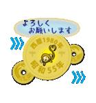 五円1980年(昭和55年)(個別スタンプ:18)