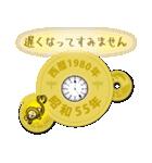 五円1980年(昭和55年)(個別スタンプ:20)