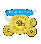 五円1980年(昭和55年)(個別スタンプ:21)