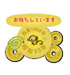 五円1980年(昭和55年)(個別スタンプ:23)
