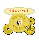 五円1980年(昭和55年)(個別スタンプ:27)