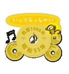五円1980年(昭和55年)(個別スタンプ:28)