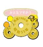 五円1980年(昭和55年)(個別スタンプ:29)