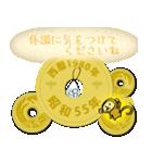 五円1980年(昭和55年)(個別スタンプ:30)