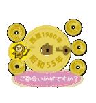五円1980年(昭和55年)(個別スタンプ:31)