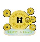 五円1980年(昭和55年)(個別スタンプ:32)