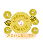 五円1980年(昭和55年)(個別スタンプ:33)