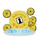 五円1980年(昭和55年)(個別スタンプ:34)