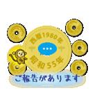 五円1980年(昭和55年)(個別スタンプ:35)