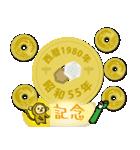 五円1980年(昭和55年)(個別スタンプ:37)