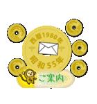 五円1980年(昭和55年)(個別スタンプ:39)