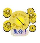 五円1980年(昭和55年)(個別スタンプ:40)