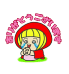 赤ずきんちゃんの【丁寧言葉スタンプ】(個別スタンプ:1)