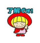 赤ずきんちゃんの【丁寧言葉スタンプ】(個別スタンプ:2)