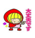 赤ずきんちゃんの【丁寧言葉スタンプ】(個別スタンプ:3)