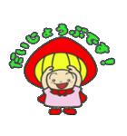 赤ずきんちゃんの【丁寧言葉スタンプ】(個別スタンプ:4)