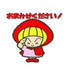 赤ずきんちゃんの【丁寧言葉スタンプ】(個別スタンプ:5)