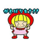 赤ずきんちゃんの【丁寧言葉スタンプ】(個別スタンプ:8)