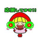 赤ずきんちゃんの【丁寧言葉スタンプ】(個別スタンプ:10)