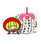 赤ずきんちゃんの【丁寧言葉スタンプ】(個別スタンプ:12)