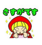 赤ずきんちゃんの【丁寧言葉スタンプ】(個別スタンプ:13)