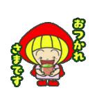 赤ずきんちゃんの【丁寧言葉スタンプ】(個別スタンプ:14)