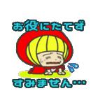 赤ずきんちゃんの【丁寧言葉スタンプ】(個別スタンプ:15)