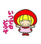 赤ずきんちゃんの【丁寧言葉スタンプ】(個別スタンプ:20)